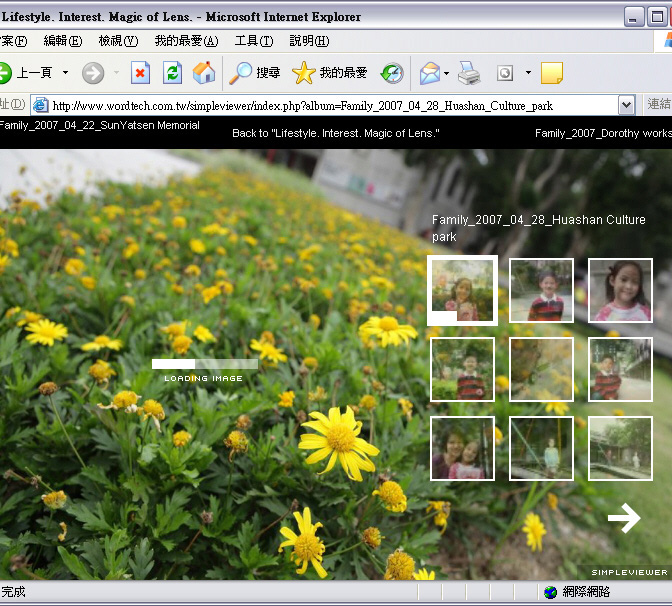 simpleviewer_02